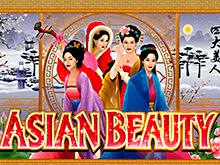 Игровой автомат Азиатская Красота