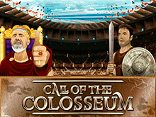 Игровой автомат Зов Колизея
